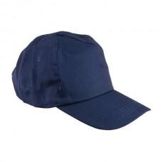 Mėlyna kepurė su snapeliu URG-DR navy