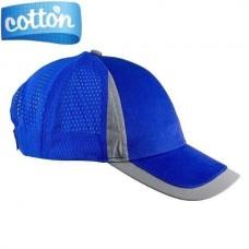 Žydra kepurė su tinkleliu URG-MESH-TOP royal
