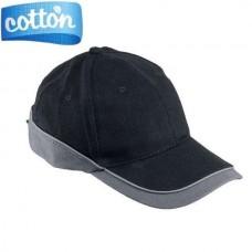 Vasarinė kepurė su snapeliu URG-TOP S black-grey